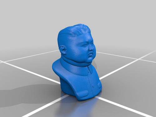 Kim Jong Un Statue
