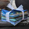Blue Variety FQ Pack