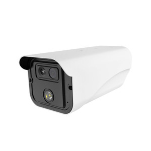 Thermal and Optical Bi-spectrum Bullet Network Camera