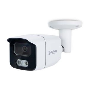 H.265 1080p AI Bullet IP Camera