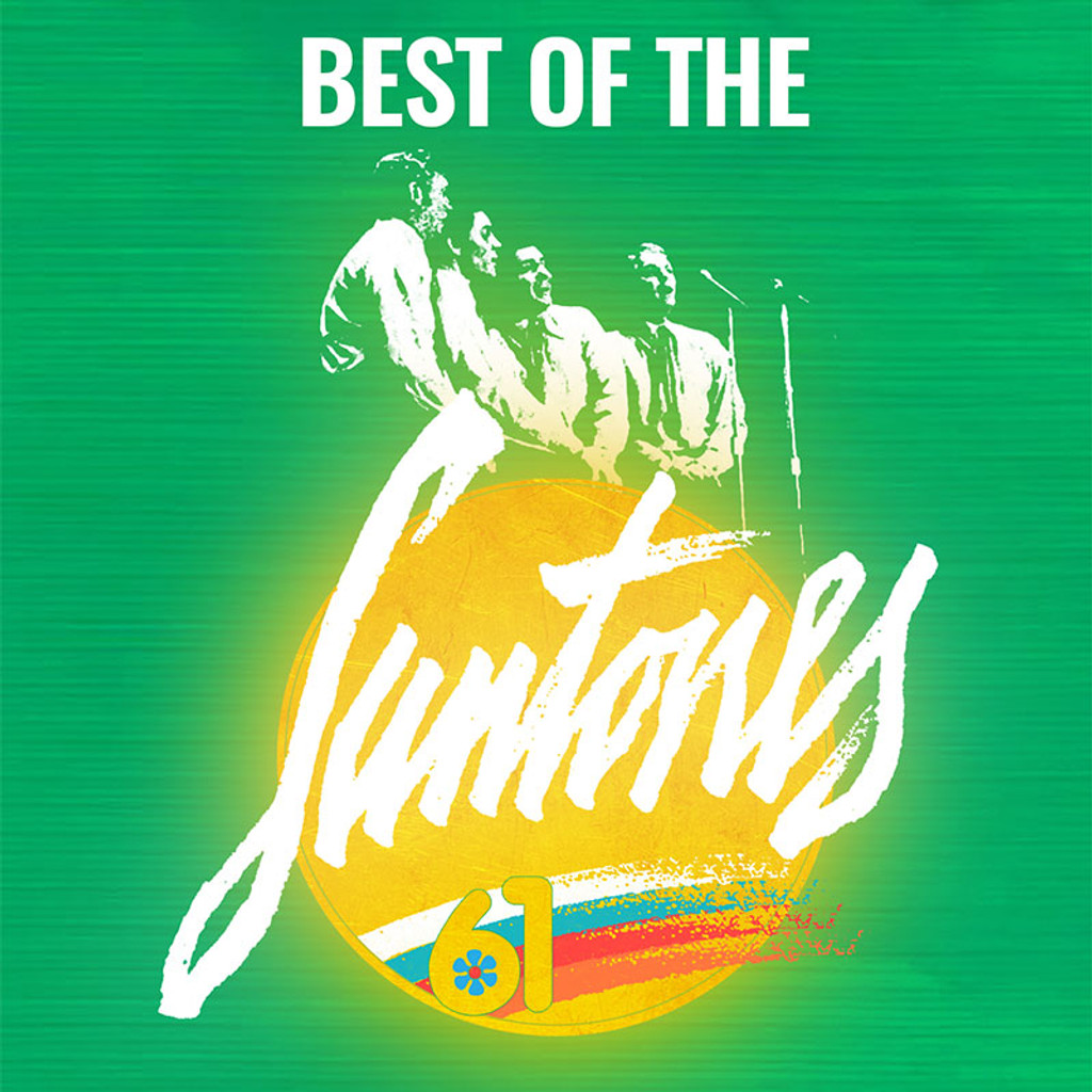 Best of the Suntones Full Mix - CD