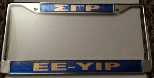 EE-YIP License Plates