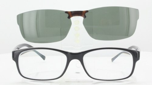 171f9c96e18a Our clip-on sunglasses will make your prescription eyeglasses appear like  another pair of prescription ...
