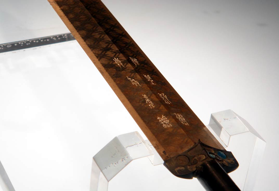 The Ancient Sword of Goujian