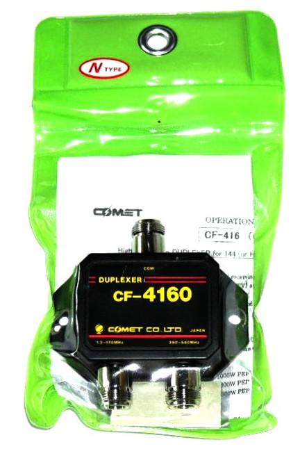 Comet CF-4160N - 1.3-170 MHz 350-540 MHz HF VHF UHF Duplexer