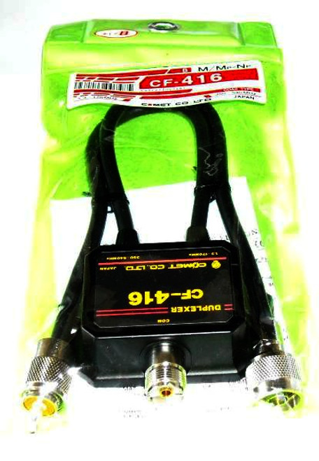 Comet CF-416B - 1.3-170 MHz 350-540 MHz HF VHF UHF Duplexer With Leads
