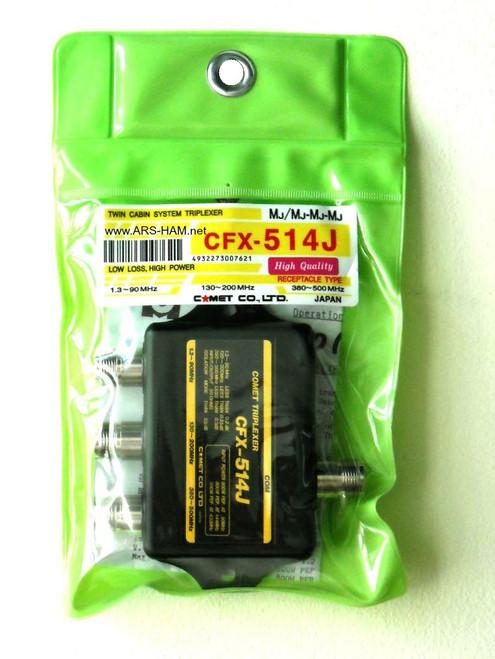 Comet CFX-514J - 6M 2M 440 Ham Radio Triplexer