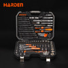 Harden 132Pcs Ultimate On Site Field Tech Toolkit