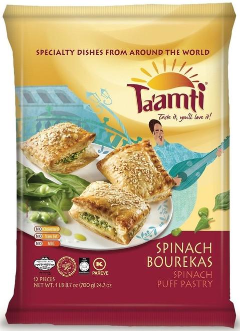 Ta'amti Bourekas Spinach 700g
