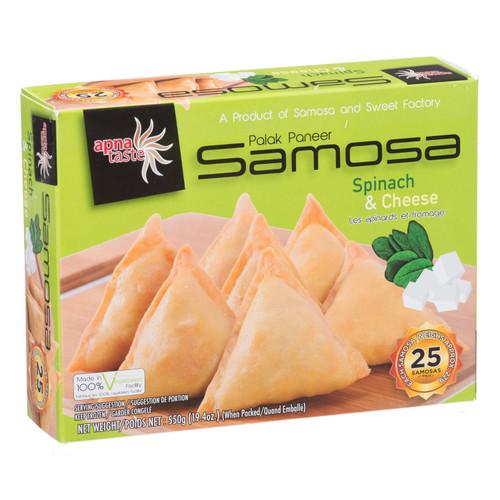 Spinach & Cheese Samosa 25s