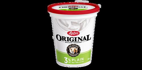 Astro Original Balkan Style Yogurt Plain 3% 650g
