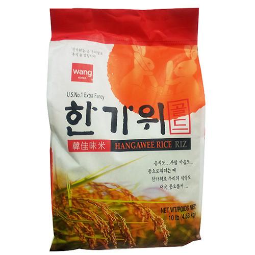Hangawee Rice 10lb