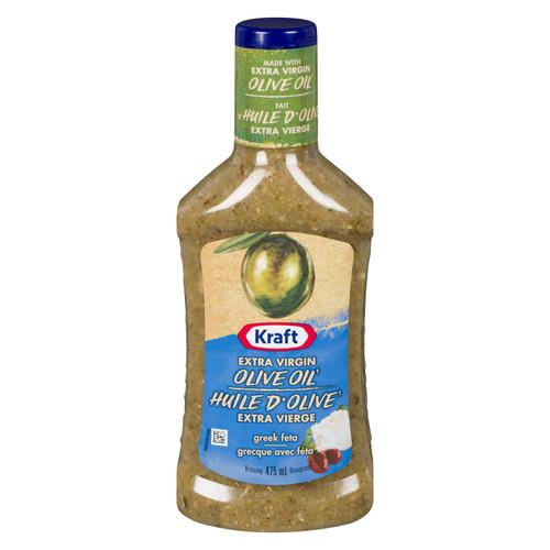 Greek Feta With Extra Virgin Olive Oil 475mL