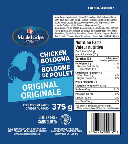 Chicken Bologna 375g