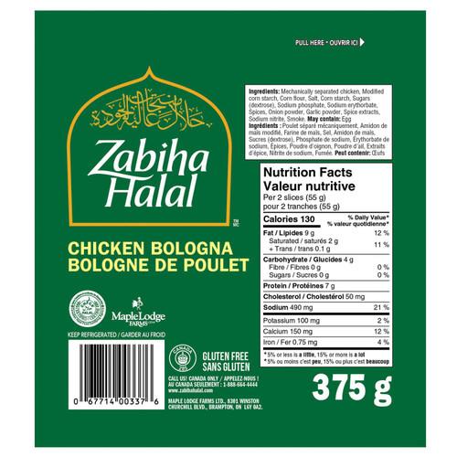 Chicken Bologna (Halal) 375g