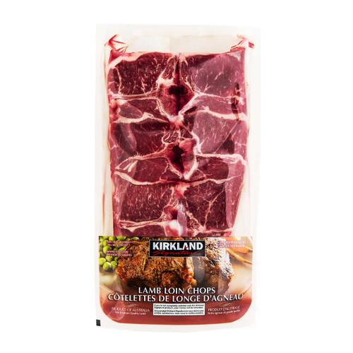 Signature Fresh Lamb Loin Chops Halal ~1kg /kg