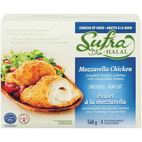Sufra Stuffed Chicken, Mozzarella 568g