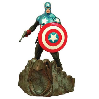 "Marvel Select Captain America First Avenger 7"" Figure"