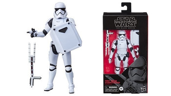 Star Wars Black Series #97 First Order Stormtrooper