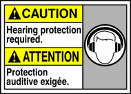 Caution Hearing Protection Required (W/Graphic)