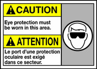 Caution Eye Protection Must Be Worn In This Area (W/Graphic)
