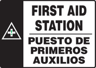 SBMFSR508MVP Bilingual Spanish First Aid Station Sign