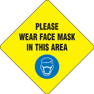 Slip-Gard Floor Sign: Please Wear Face Mask In This Area