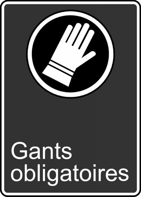 Gloves Required (Gants Obligatoire) - Plastic - 14'' X 10'' 1