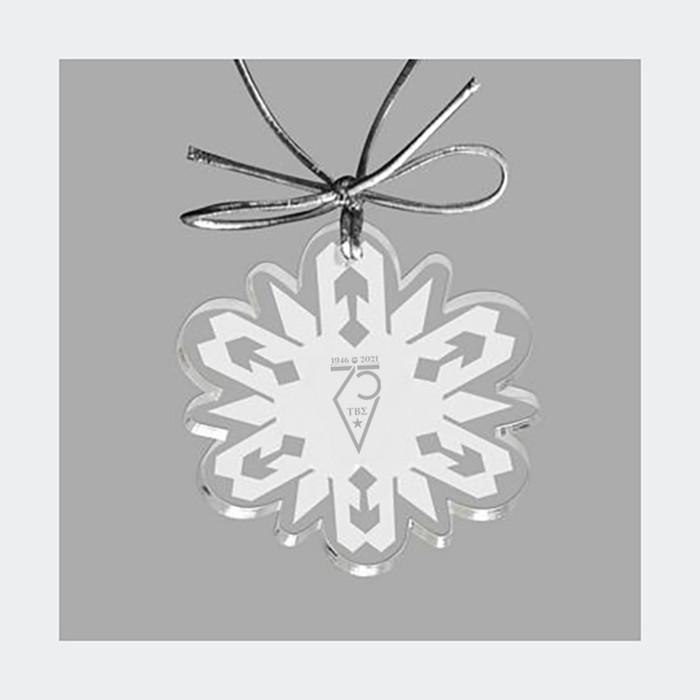 ΤΒΣ 75th Anniversary Ornament