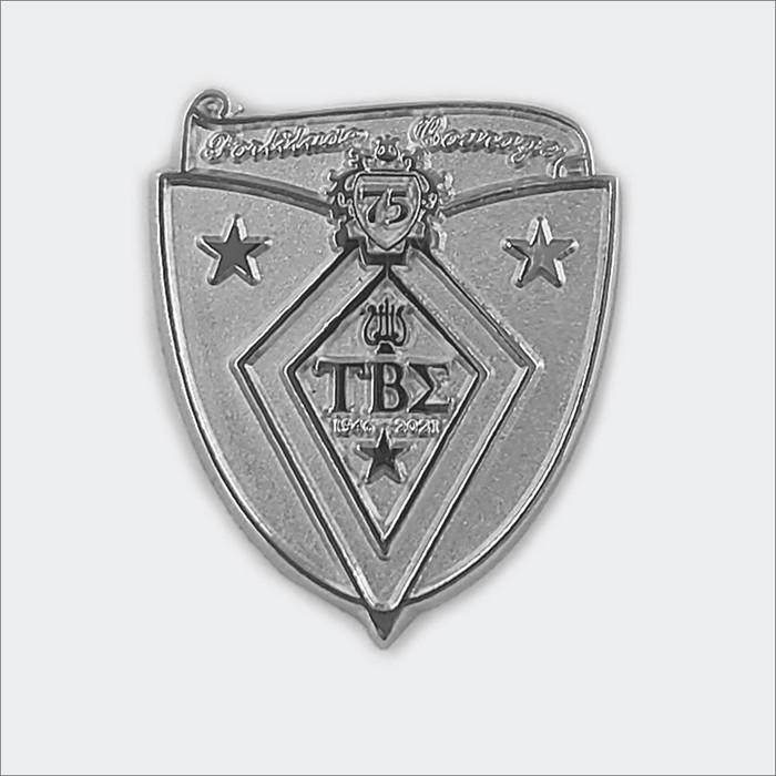 ΤΒΣ 75th Anniversary Pin