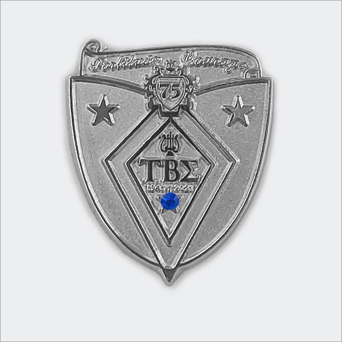 ΤΒΣ 75th Anniversary Pin (Blue Stone)
