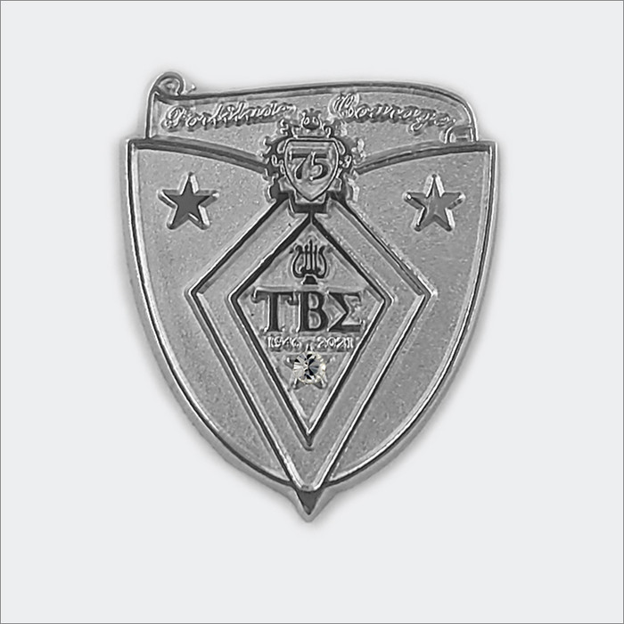 ΤΒΣ 75th Anniversary Pin (Clear Stone)