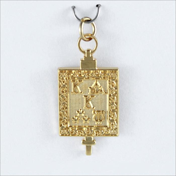 ΚΚΨ Official Key