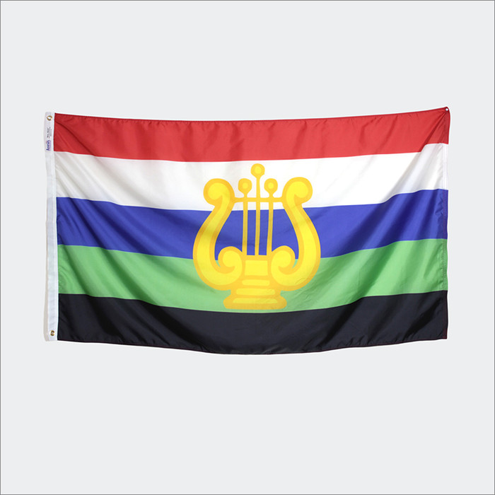 ΤΒΣ Official Flag