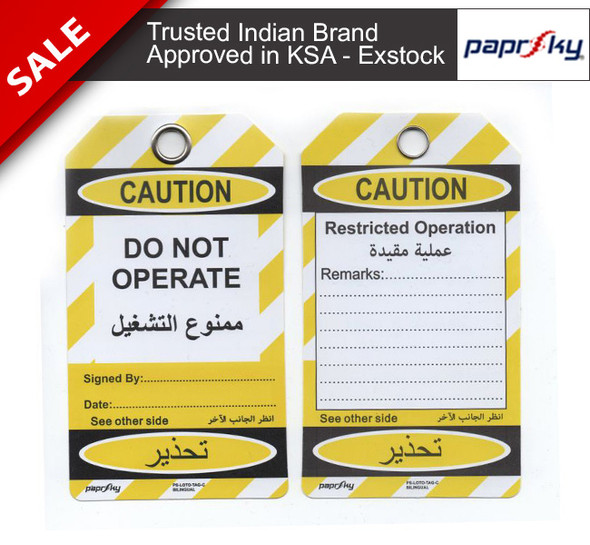 Caution tag PS-LOTO-TAG-C Bilingual English & Arabic Safety Caution Tag علامات السلامة