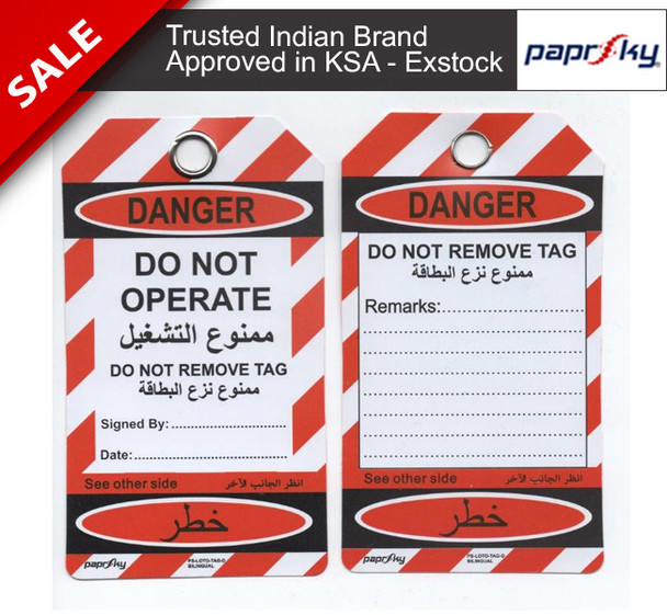 Danger tag PS-LOTO-TAG-D Bilingual English & Arabic Safety Danger Tag علامات السلامة
