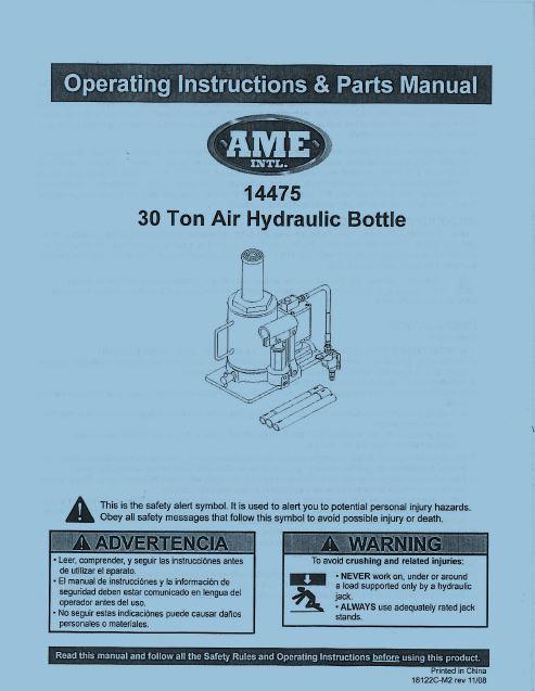 14475-instruction-manual-jpeg-website.jpg