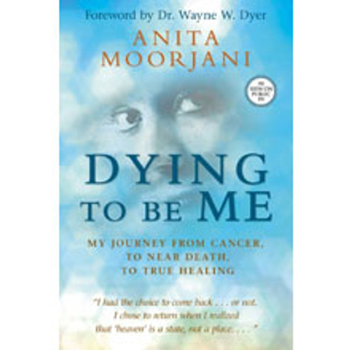 Dying to be Me (Book)