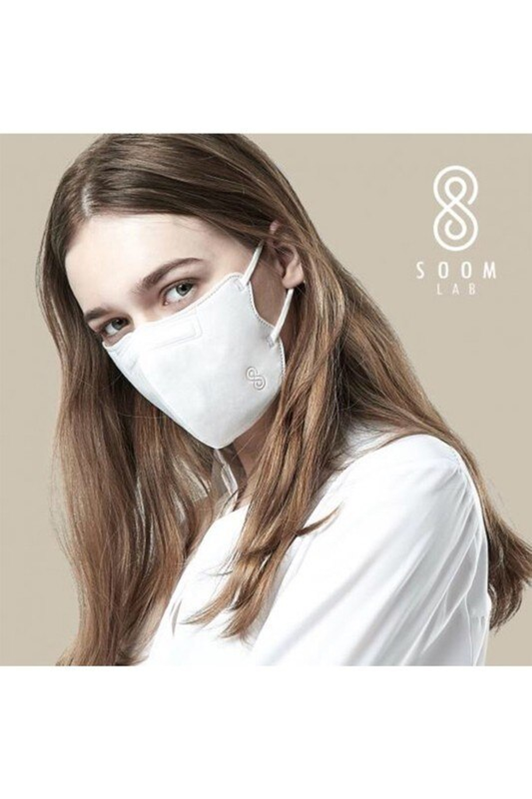 White  Oral Filtration Face Mask - SINGLES - INDIVIDUALLY WRAPPED