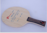 Palio KA ALL Blade Ping Pong Depot Table Tennis Equipment