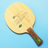 Palio CAT ALL Blade Ping Pong Depot Table Tennis Equipment