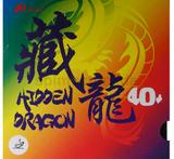 Palio Hidden Dragon 40+ Rubber Ping Pong Depot Table Tennis Equipment