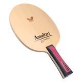 Butterfly Amultart ZL Carbon FL Blade Ping Pong Depot Table Tennis Equipment