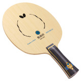 Butterfly Zhang Jike ALC FL Blade Ping Pong Depot Table Tennis Equipment
