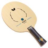 Butterfly Zhang Jike ALC FL Blade Ping Pong Depot Table Tennis Equipment