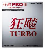 DHS Hurricane Pro 3 Turbo Orange  Rubber Ping Pong Depot Table Tennis Equipment