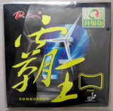 Rubber Sheet for Combo Blade - Palio Conqueror (Upgrade Version) (Only with 1 Combo Blade)