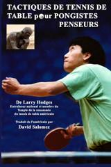 Livre Tactiques de Tennis de Table pour Pongistes Penseurs (274 pages) 1