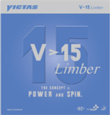 Victas V15 Limber Rubber Sheet Ping Pong Depot Table Tennis Equipment