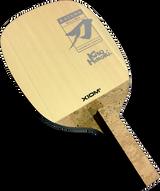 Xiom Katana PHJ Blade  Blade Ping Pong Depot Table Tennis Equipment